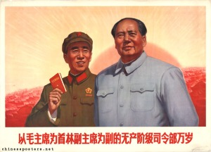 Mao Tse-tung und Lin Biao