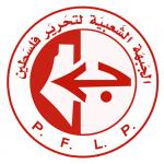 pflp-logo-150x150