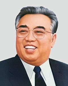 KIS Portrait