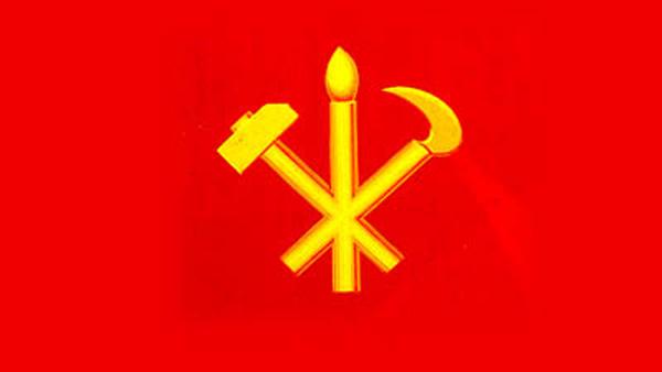 PdAK Emblem